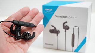 実測16g! 軽くて使いやすいBluetoothイヤフォン「Anker SoundBuds Slim+」