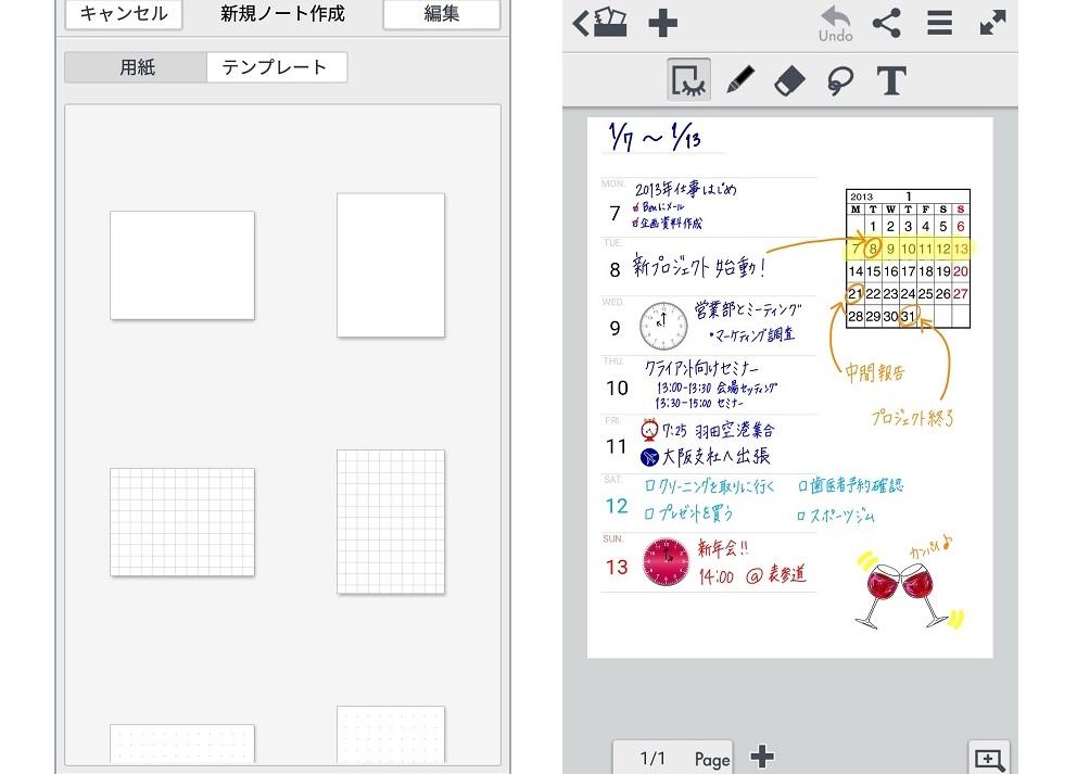 171205_metamoji_03