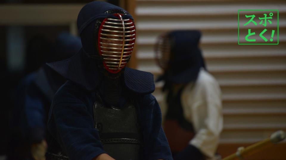 合格率わずか0.7%…剣道の最高位・八段先生の5つの教え