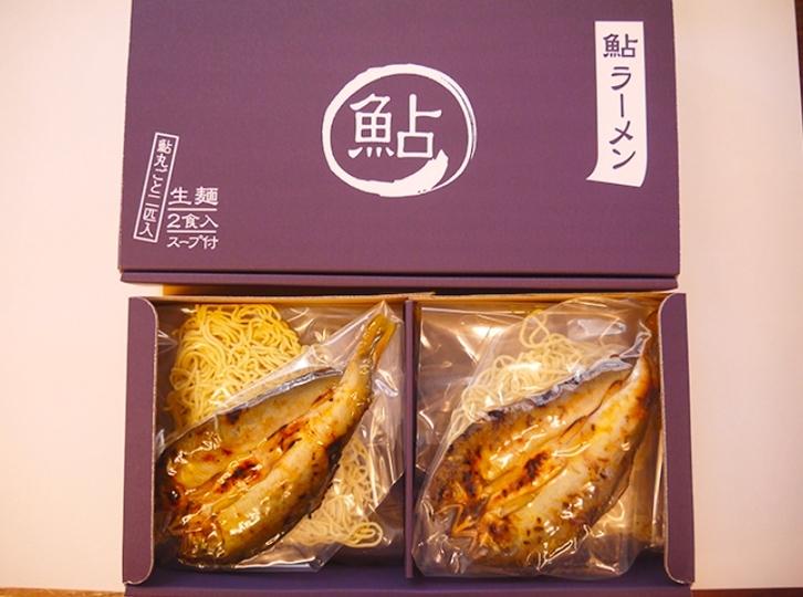 残り1日!東京を代表する「鮎ラーメン」を自宅で味わう方法