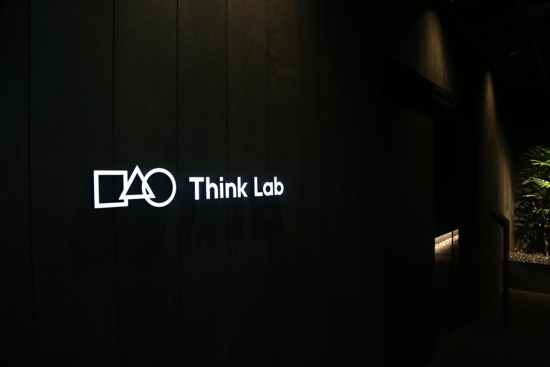 171212think-lab-12-3B0A9508