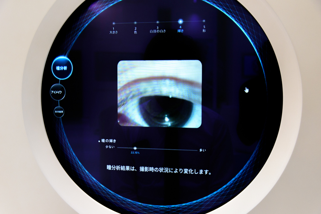 1214ACUVUE3-13