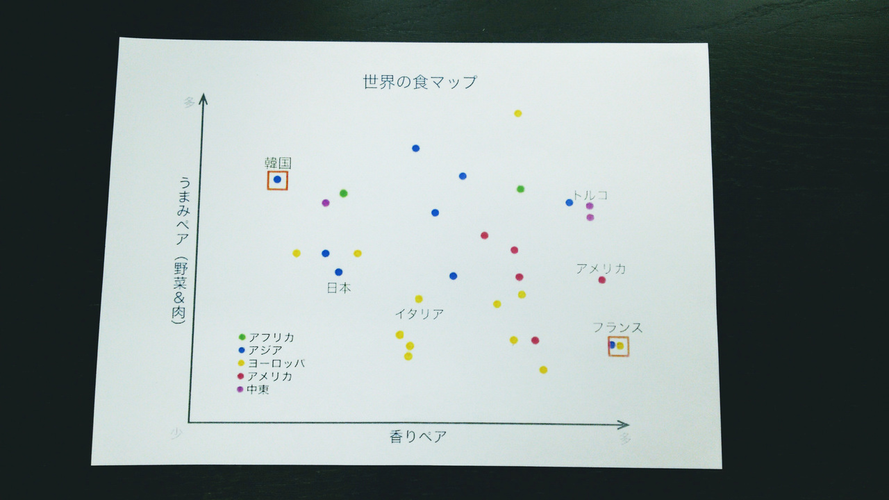20171214_ai_chef_matsushima_map