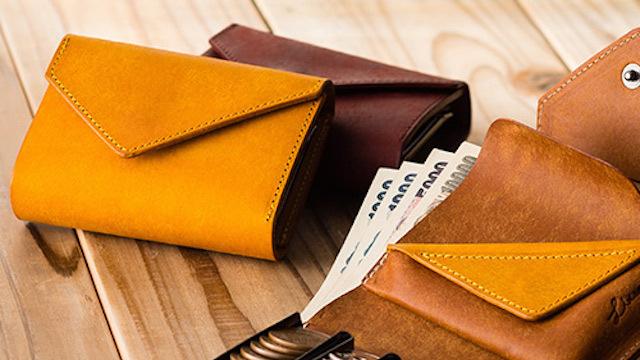 スーツのポケットにも入る。小さい・薄い・機能的な財布まとめ|藤巻百貨店セレクション