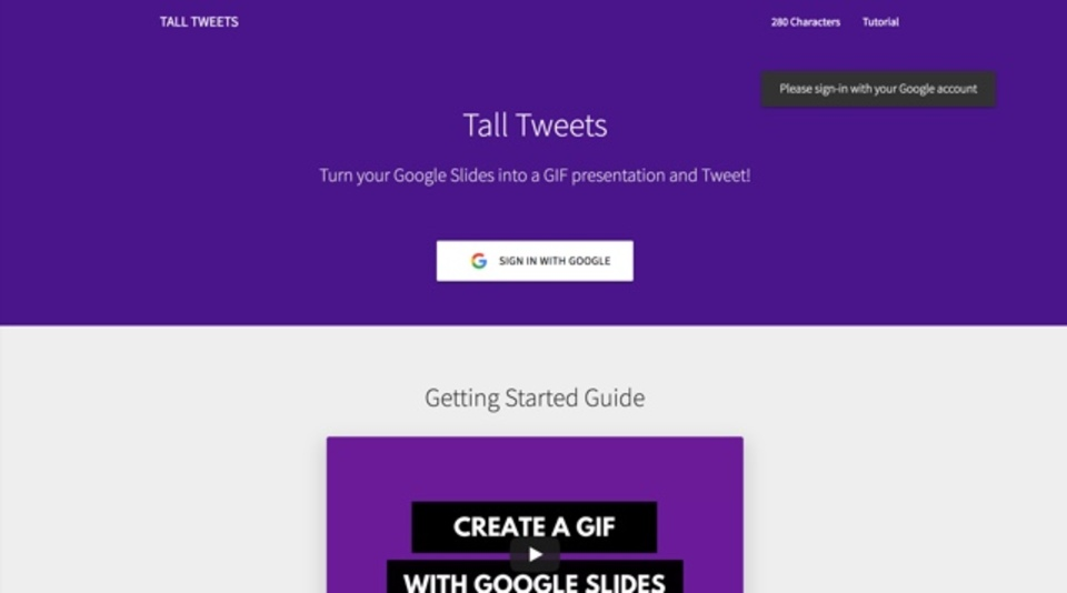 googleスライドをgifに変換してツイートできるサービス tall tweets