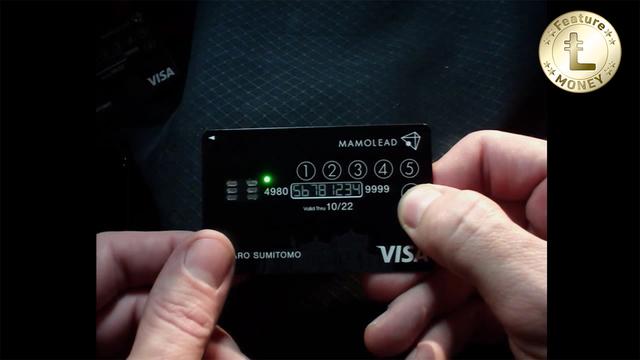 三井住友カードが世界初「ロック機能付きクレジットカード」を発表。世界で最もセキュリティが高いカードになる?