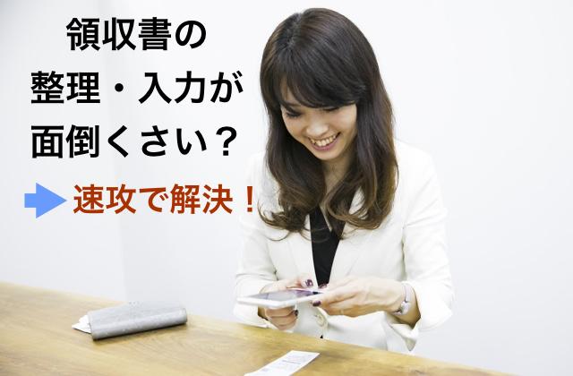 yayoi_02_003