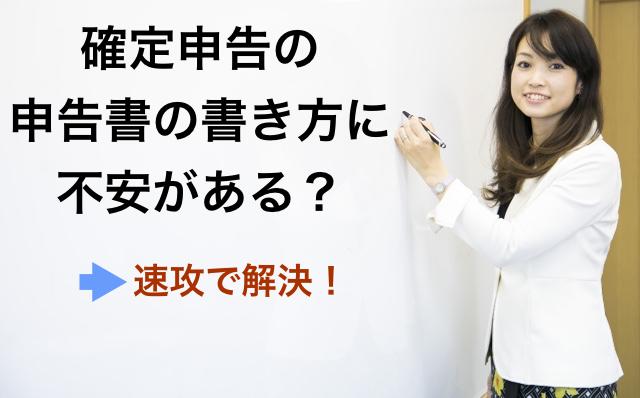 yayoi_02_004