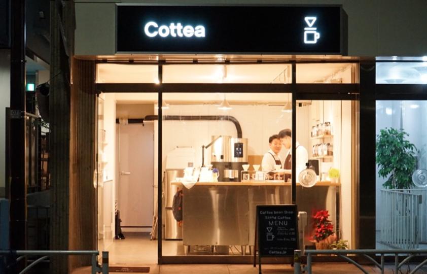 コーヒーをワインのようにテイスティング。表参道にオープンしたコーヒー試飲専門店「Cottea(コッティ)」へ行ってきた
