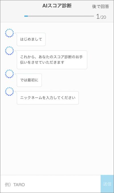 180208jscore_02_tutorial-1_IMG_4844_w400
