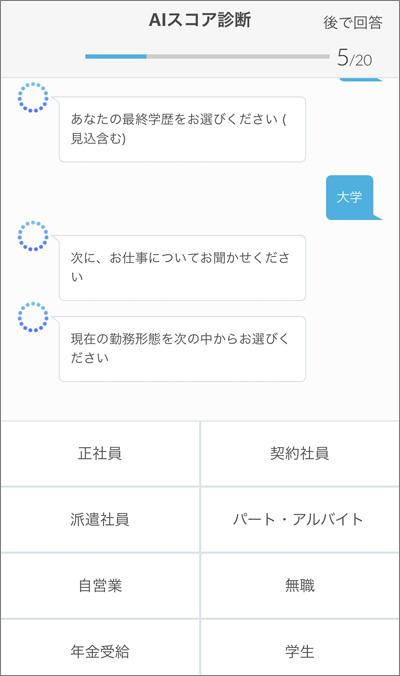 180208jscore_02_tutorial-2_IMG_4845_w400