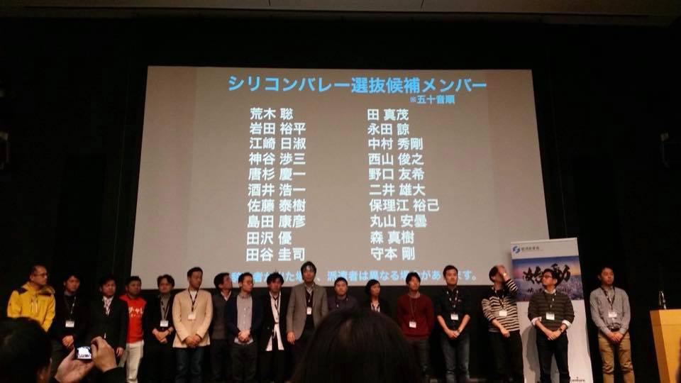 hamamatsu_silicon_valley2