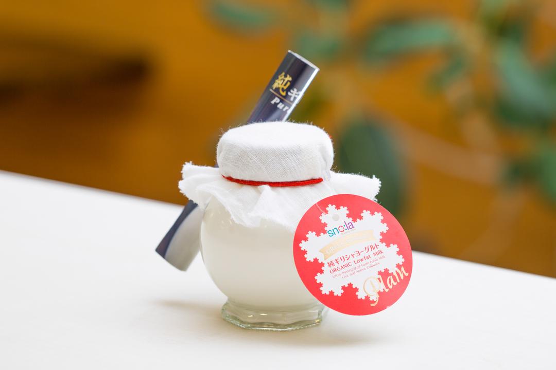 yogurt-021