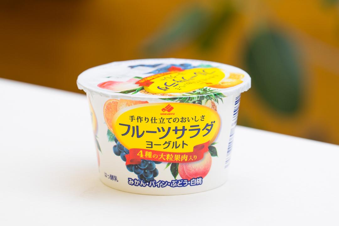 yogurt-025