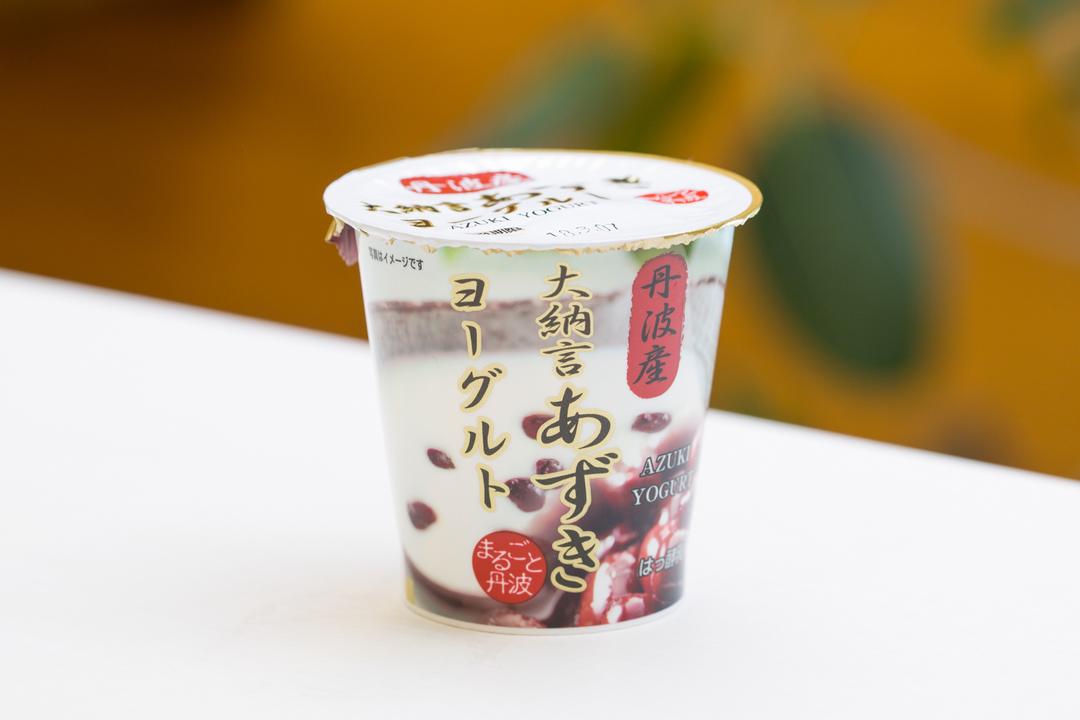 yogurt-026