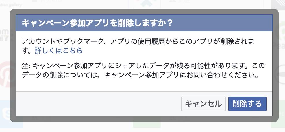 20180403gizmodo_facebook_3
