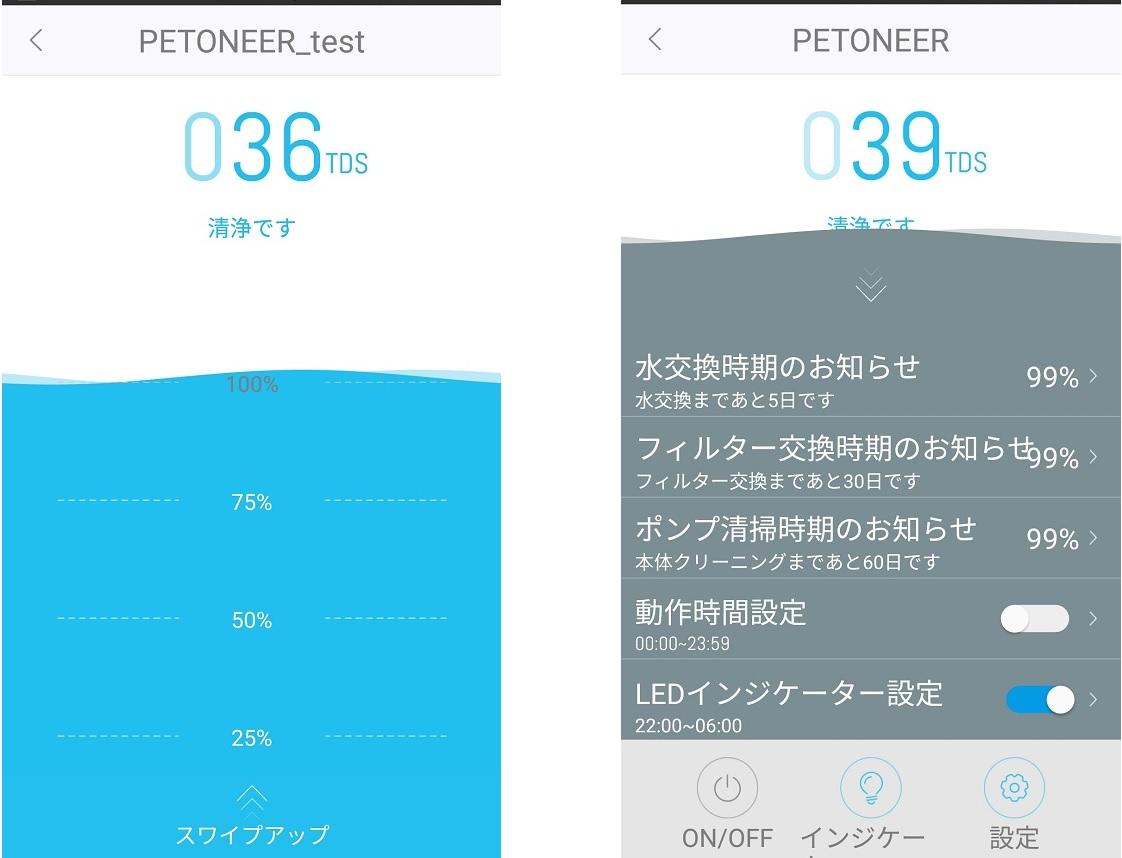 180406_petoneer_03