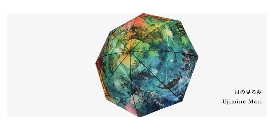 自分で考えたデザインの傘を無在...