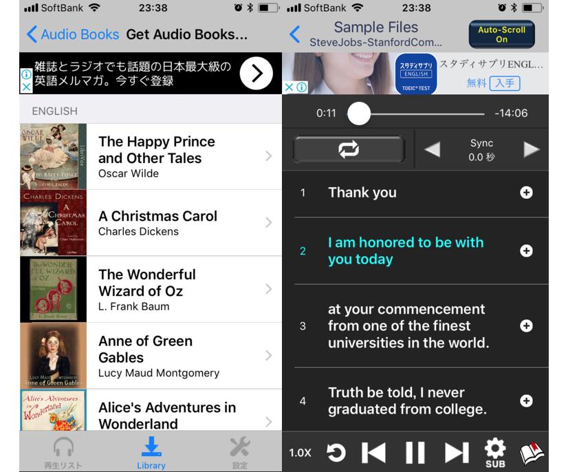 listining-app