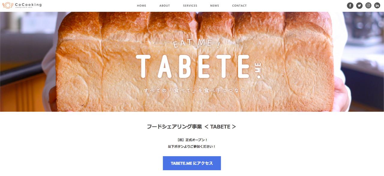 tabete1
