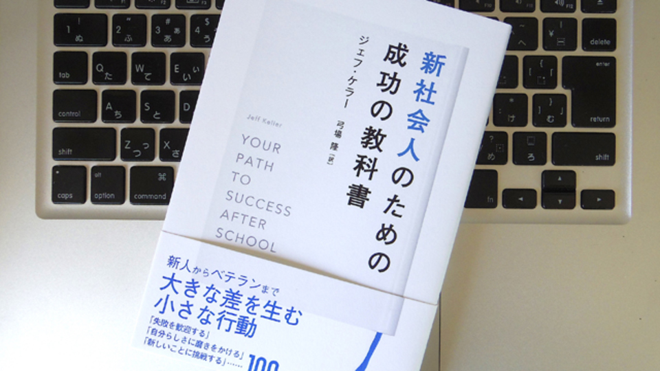 20150603book_to_read