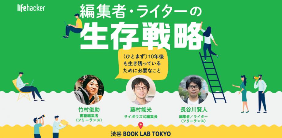 lh-event