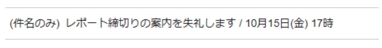 input_technic_04