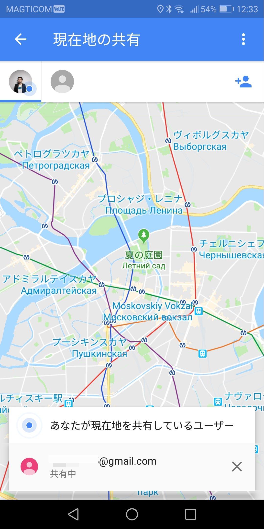 GoogleMapShareLocation2