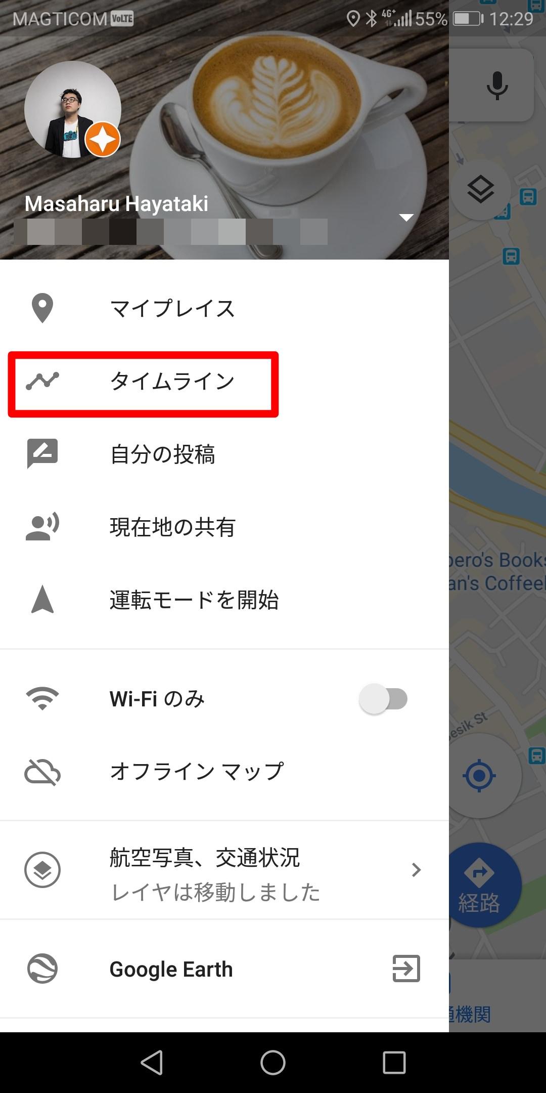 GoogleMapTimeLine