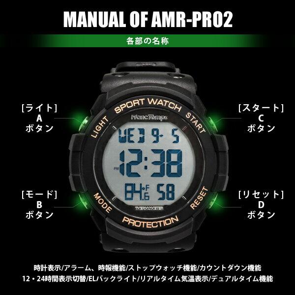 armpro2_008