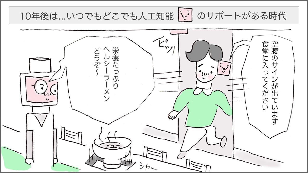 mirai4koma01_01