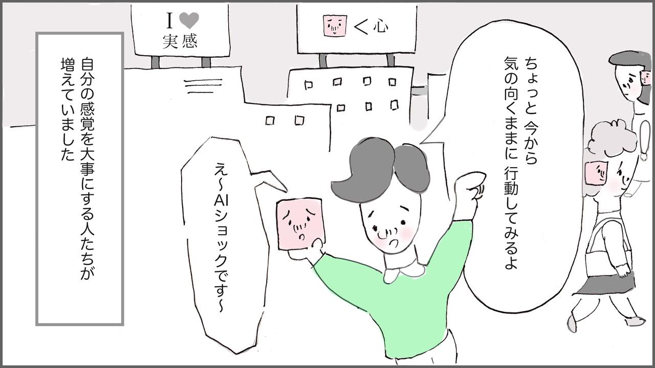 mirai4koma01_04-1