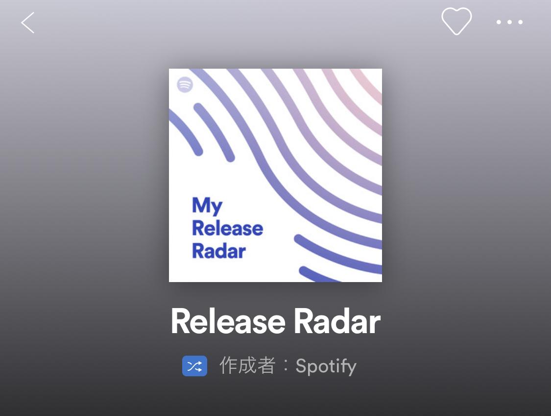 Spotify02
