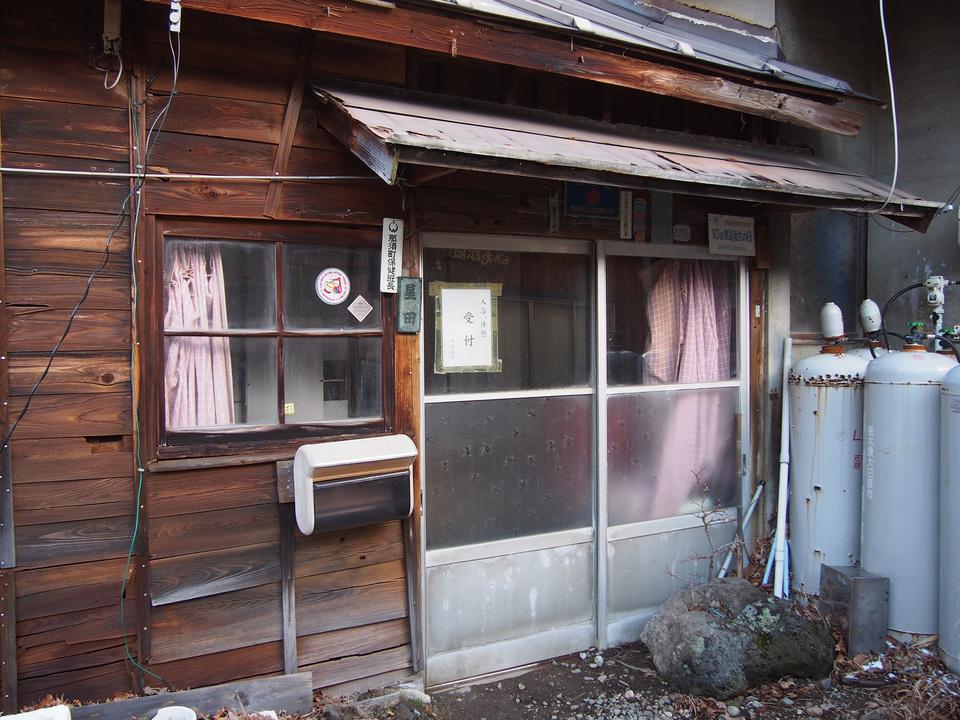 181010_rt_onsen2