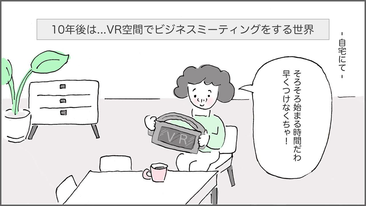 mirai4koma02_01