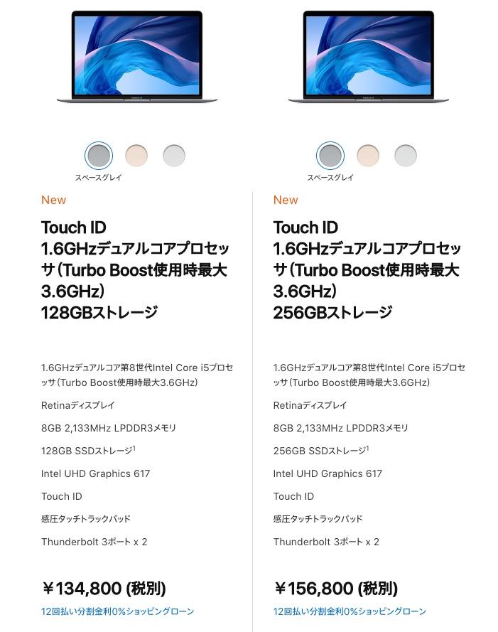 MacBookAir002