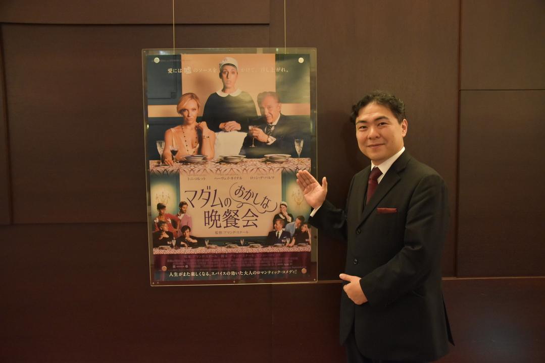 shitsuji_arai_poster