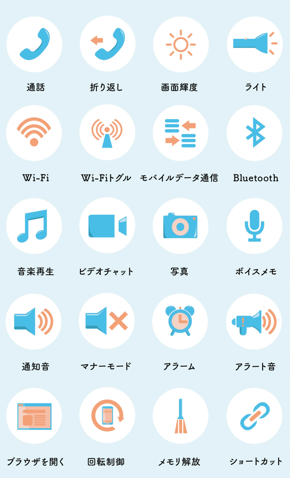 AirButton-7