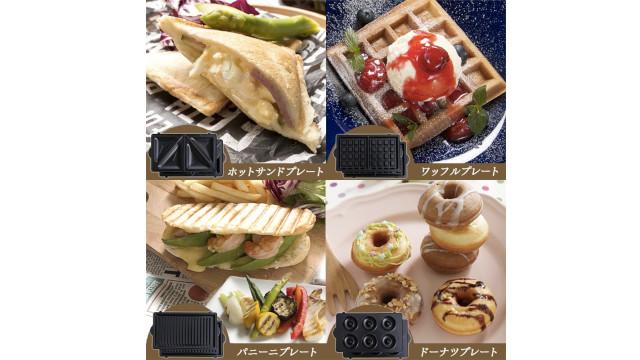 お餅の食べ方に飽きたら、モッフルにするのはどう? これひとつでワッフルやドーナツ、パニーニが簡単に作れるよ