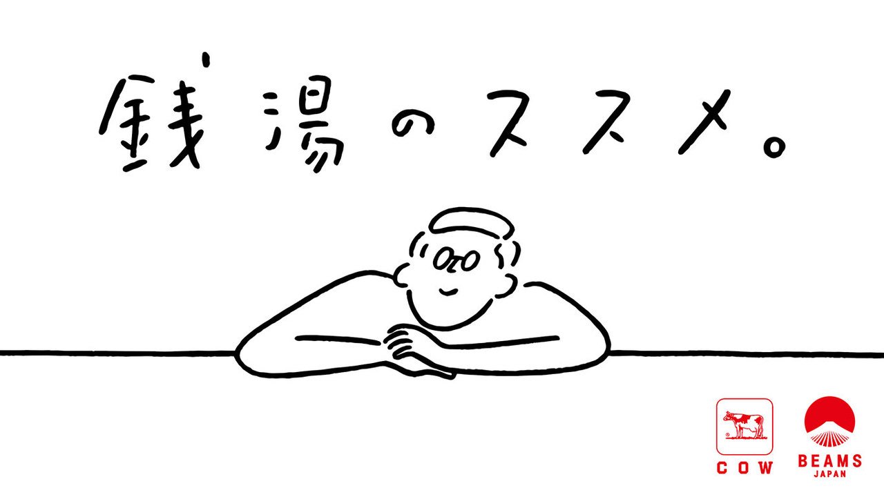 190117sentonosusume_02