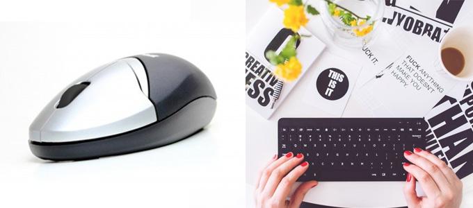 pico_mouse_keyboard