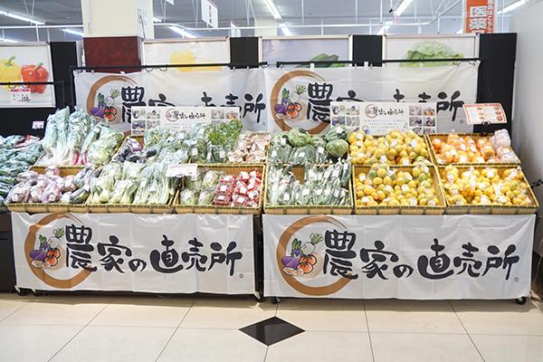 農家を経営者に。スーパーの「農家の直売所」の裏には、常識を覆す「流通革命」があった