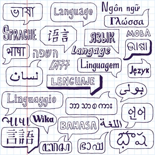 英語・外国語の効果的な勉強方法はマルチリンガルに聞こう | ライフ ...
