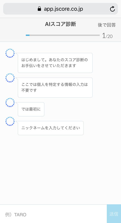 IMG_0043-2
