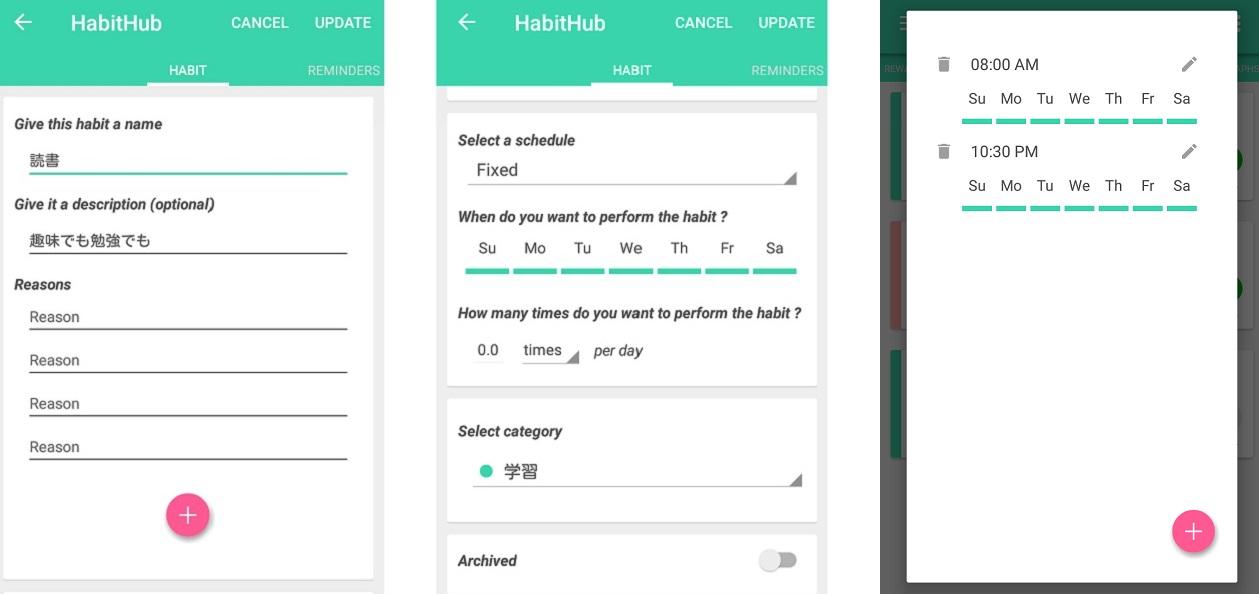 習慣化アプリHabitHubレビュー
