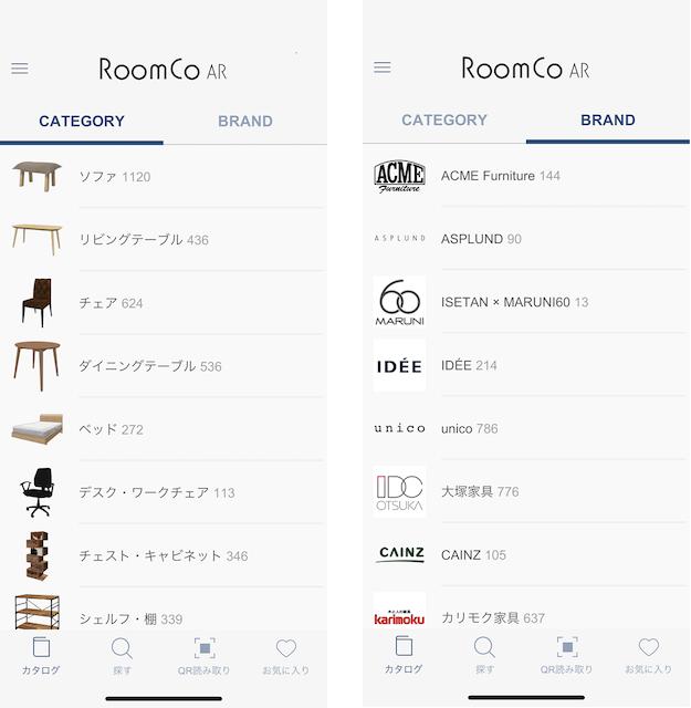 RoomCoAR-4