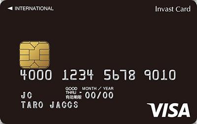 (最新)インヴァストカード:無駄遣いしてないはずなのに、貯金できない…。そんなあなたにクレジットカードを使って消費や浪費を投資に変える賢い活用方法を紹介します。