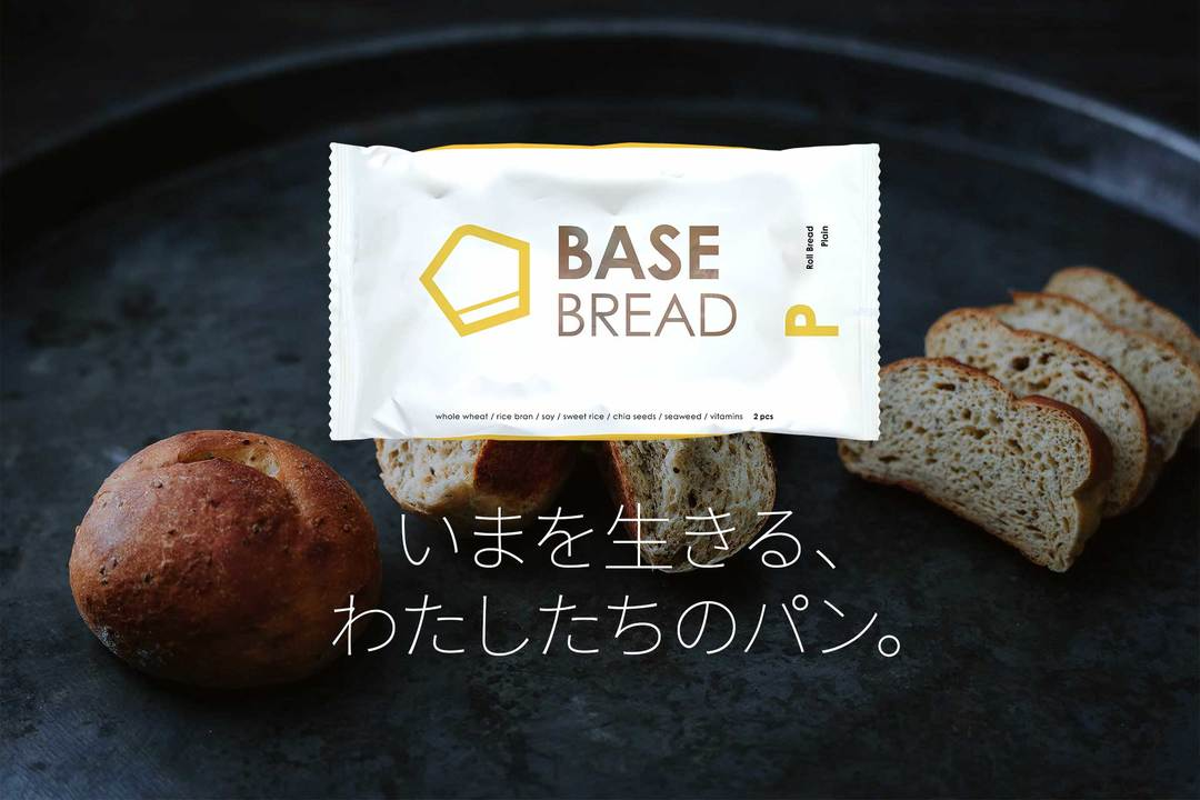 20190313-basebread02
