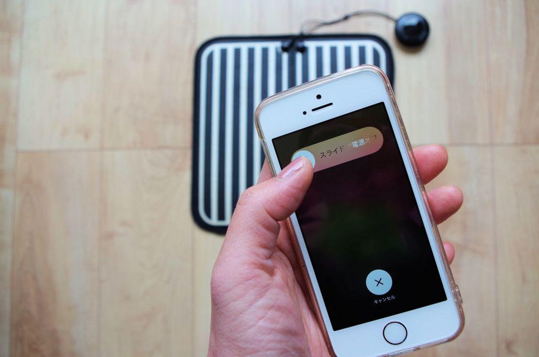 『BIKYAKU』マット使用中はスマートフォンの電源をOFFにしましょう