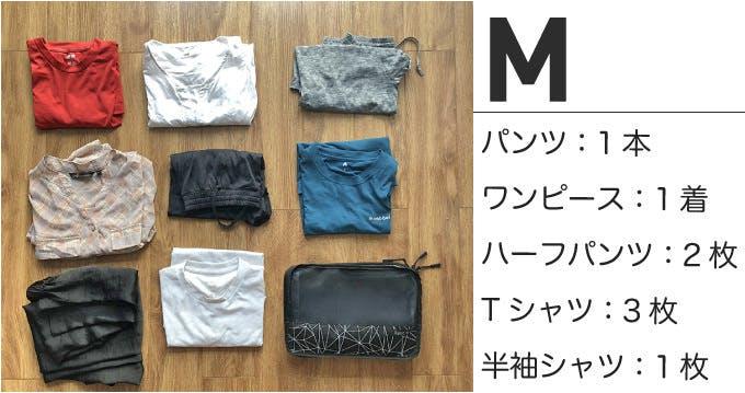 sumootote_content_M-1